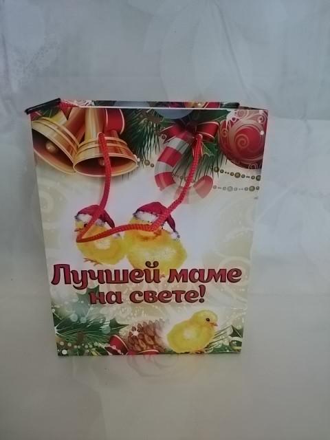"""Пакет подарочный, 14 х 18 см, """"Благополучия и здоровья"""", бумага."""