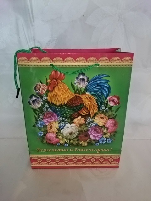 """Пакет подарочный, 18 х 23 см, """"Долголетия и благополучия"""", бумага."""