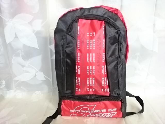 Рюкзак, 45*30*11, 3 отделения, максимальная нагрузка 6 кг.