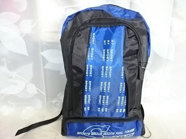 Рюкзак, 45*30*11, 3 отделения, макс. нагрузка 6 кг