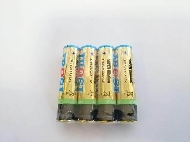 Батарейка алкалиновая LR03 AAA 1.5V. (120 шт)