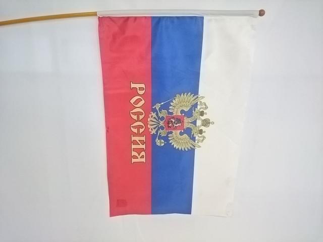 Флаг России 40 х 60 см, ткань.