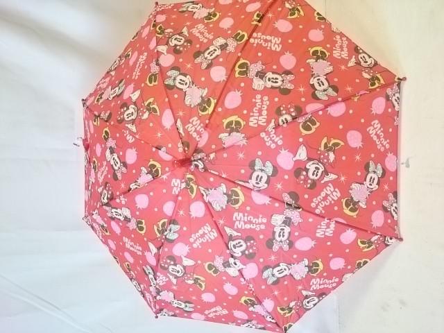 Зонт детский полуавтомат, 8 спиц, 1 сложение, цветной.