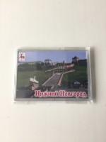 """Магнит """"Нижний Новгород"""" акриловый, 6 х 8 см."""