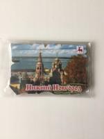 """Магнит деревянный цветной """"НИЖНИЙ НОВГОРОД"""" , 8,5 х 5,5 см."""