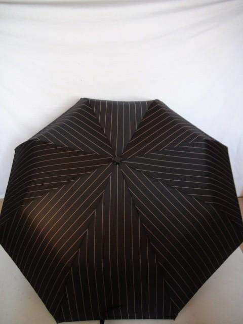"""Зонт мужской """"Полоски"""" полуавтомат, 8 спиц, черный"""