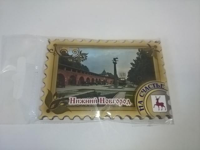 "Магнит деревянный в виде марки ""НИЖНИЙ НОВГОРОД"" , 8 х 6 см."