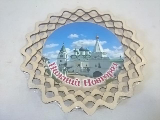 "Тарелочка сувенирная ""Нижний Новгород"", d 18 см, дерево."