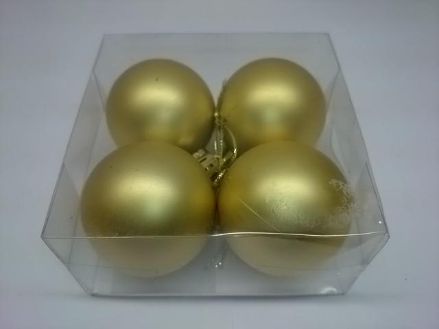 Новогодние шары, 5 см, цена за 4 штуки, золотые, пластик.
