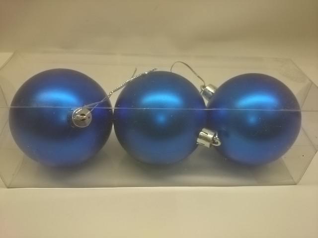 Новогодние шары, 7 см, цена за 3 штуки, синие, пластик.