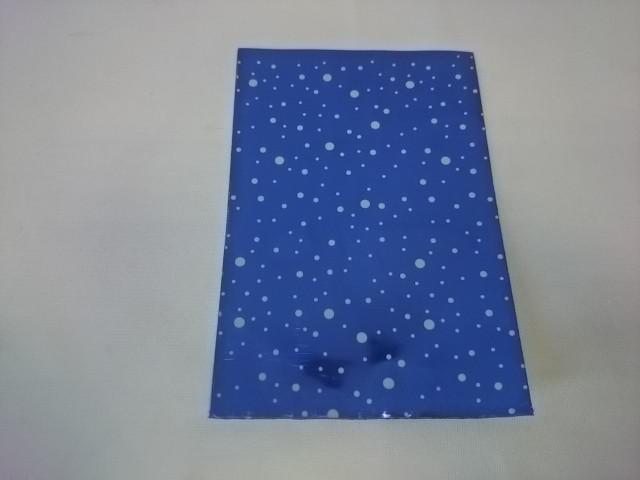 Пакет цветной подарочный, 10 х 15 см, цена за 1 штуку, цвет - синий.