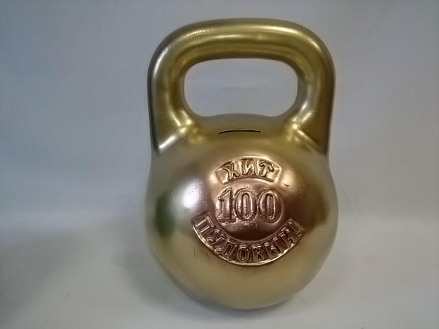 "Копилка ""Гиря"" золото , гипс,  29*19 см."