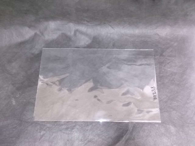 Пакет прозрачный, 50х70 см, 1 шт