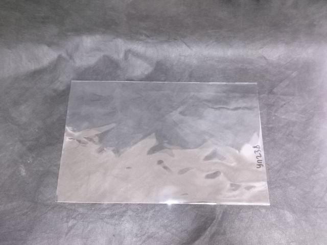 Пакет прозрачный, 15х20 см, 1 шт