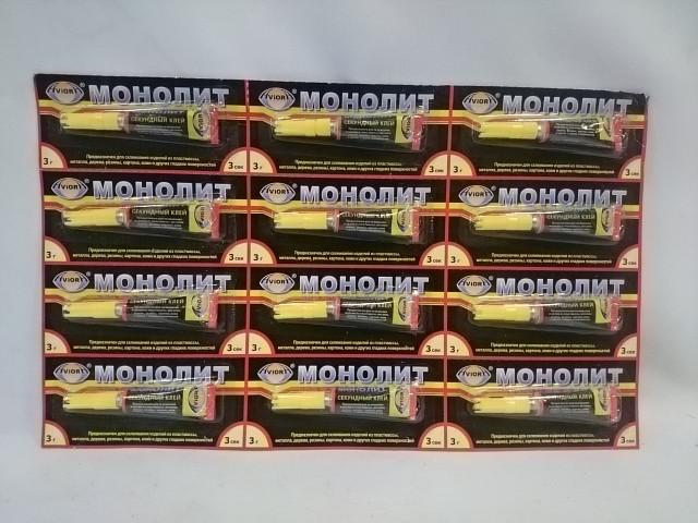 """Суперклей """"Монолит"""", 3гр, цена за 1 штуку. ВЫПИСЫВАТЬ КРАТНО 12 ШТУКАМ."""