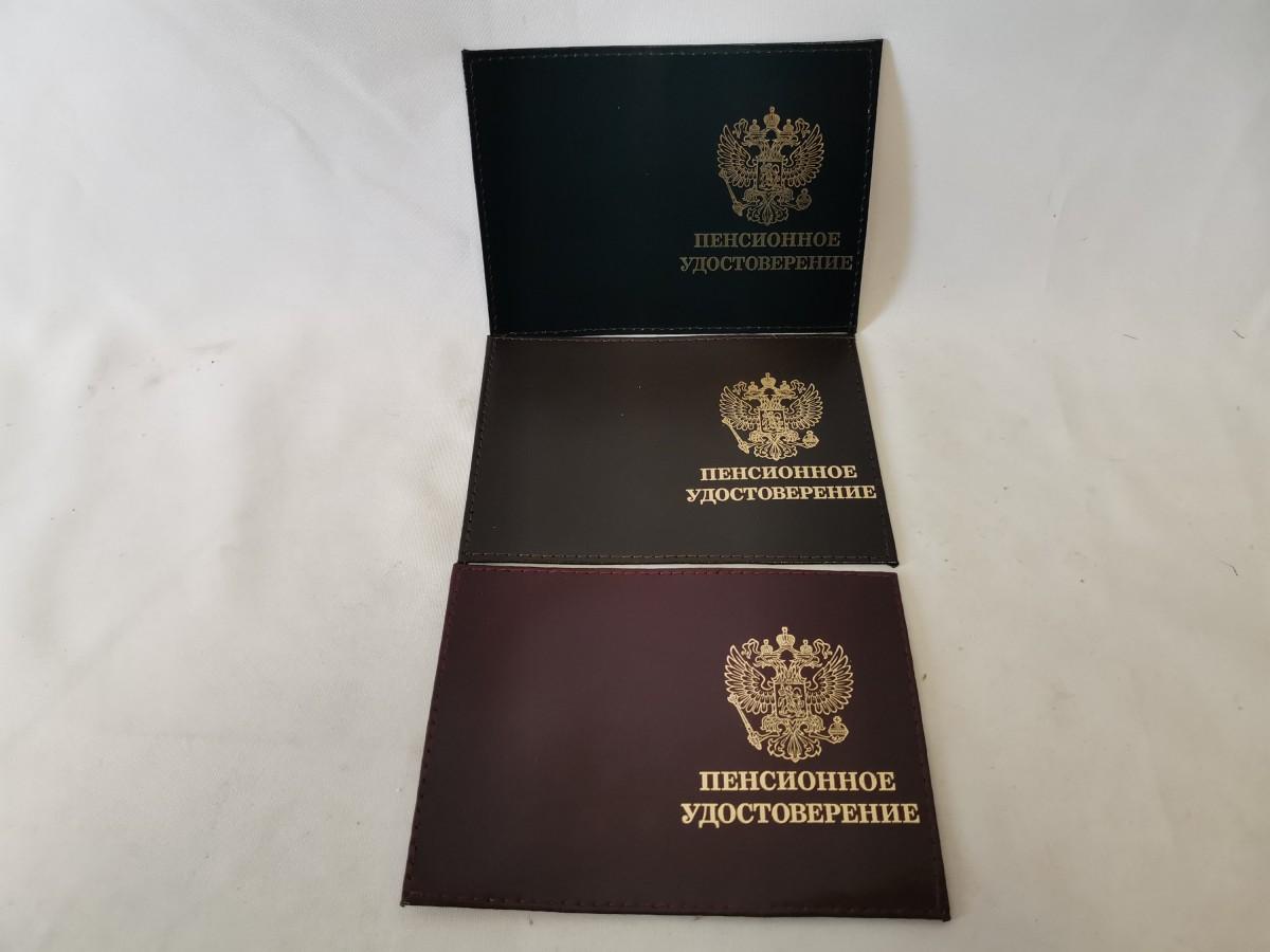 Обложка для пенсионного удостоверения, кожа, 1 шт
