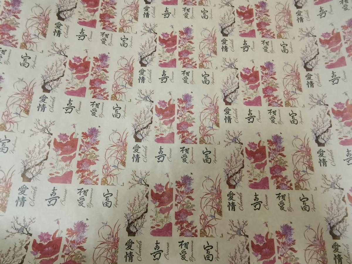 Крафт бумага цветочная, 72 см * 10 м, 40г/м2, Восточные пожелания.