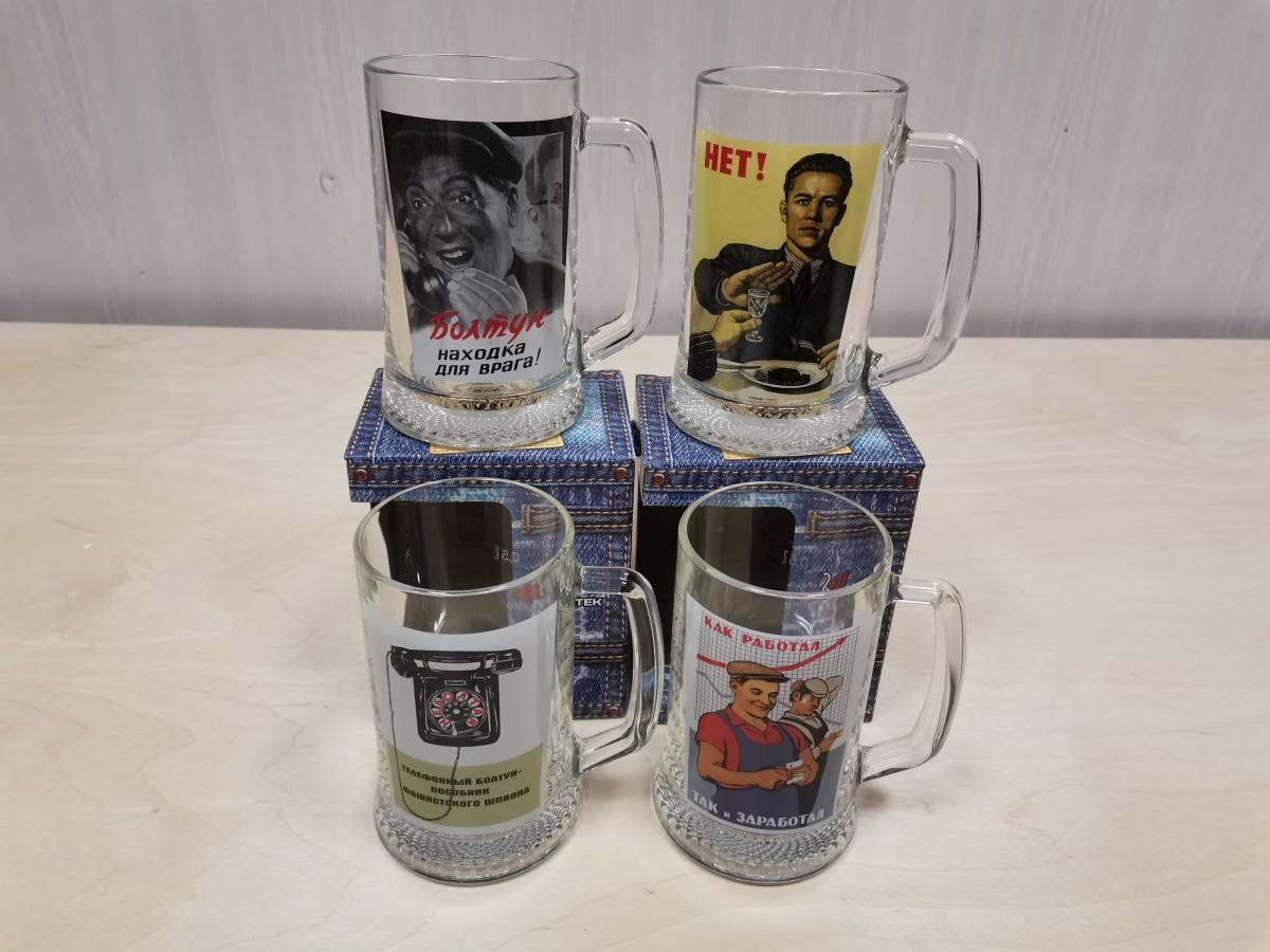 """Кружка для пива 500 мл, """"Плакаты СССР"""", 1 шт, в подарочной упаковке."""