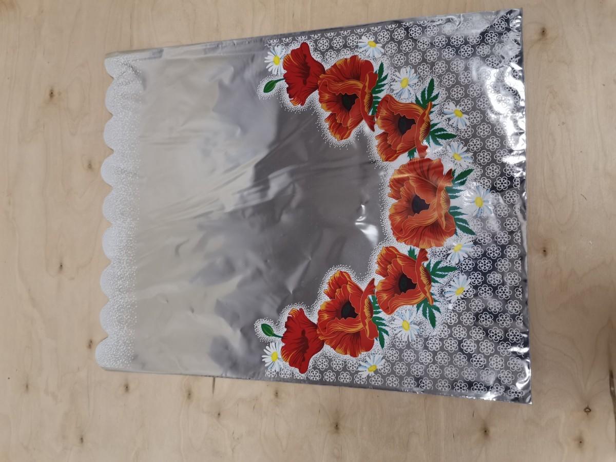 Пакет подарочный цветной, 30х40 см, 1 шт, МАКИ