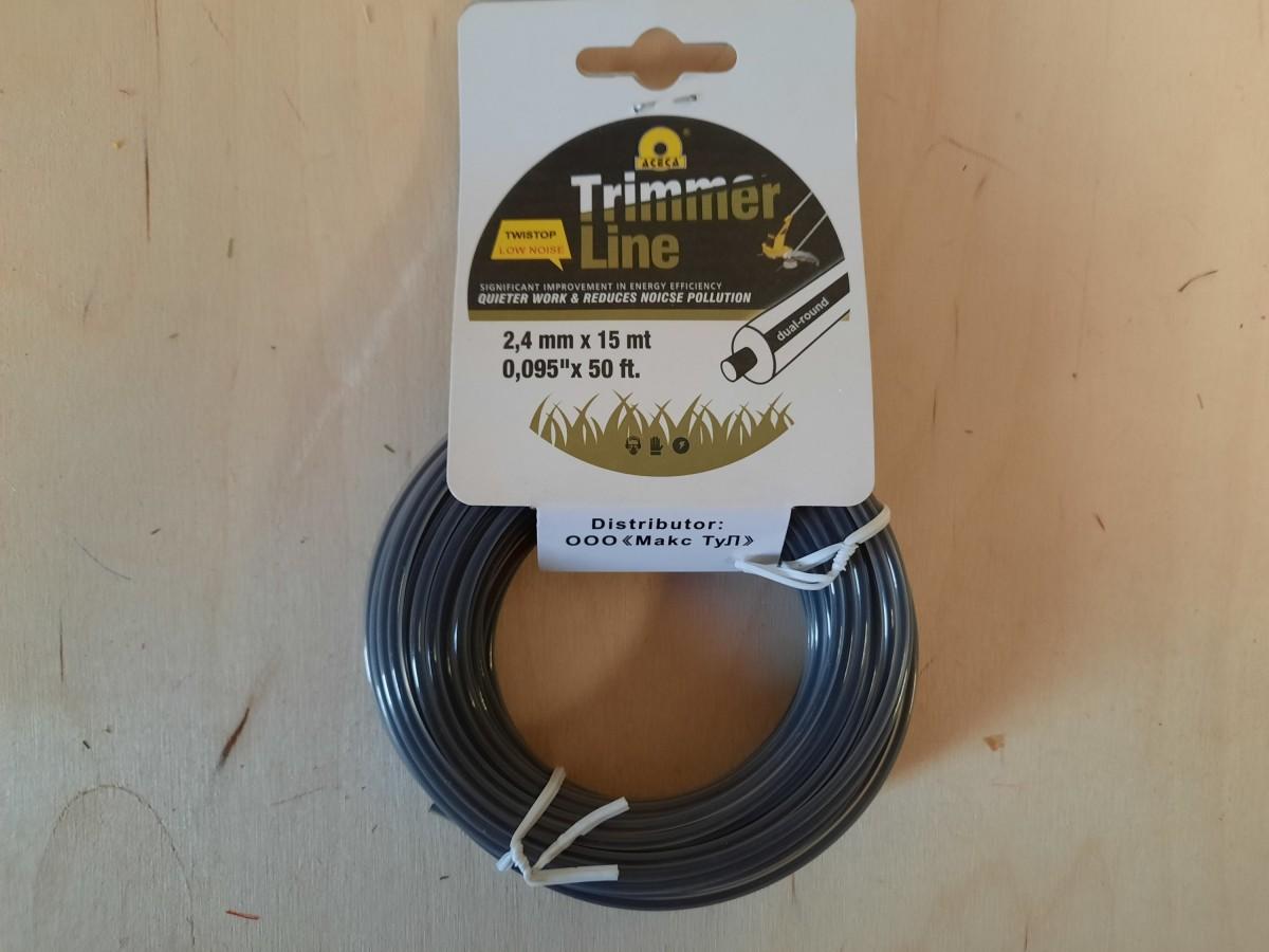 """Леска для триммера, 2,4 мм, (2,4mm * 15mt  0.095"""" * 50ft),"""