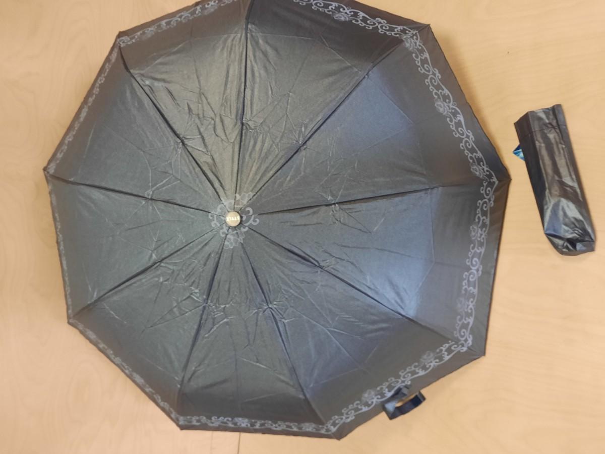 Зонт женский полуавтомат, 9 спиц, перламутровый с рисунком, цвет - серебристо-синий.