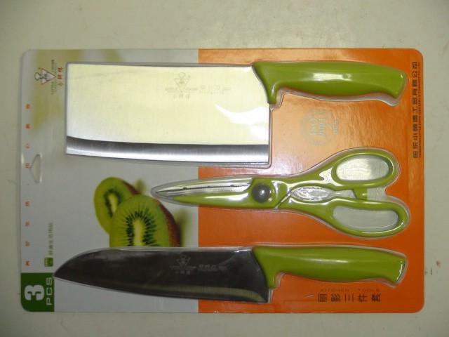 Набор 3 предмета, 2 ножа + ножницы