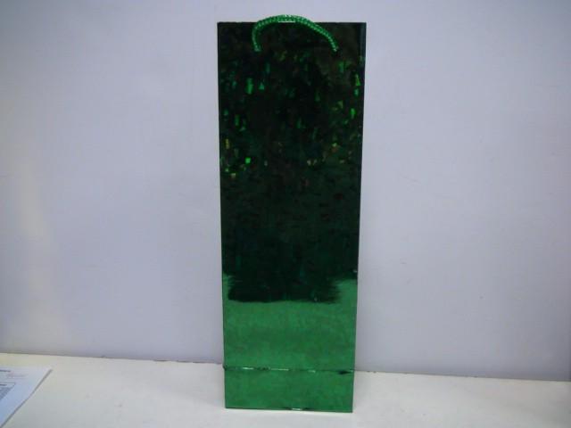 Сумка голография зеленый 35*12*8,5 см.
