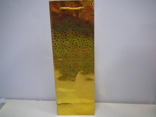 Сумка голография желтый 35*12*8,5 см.