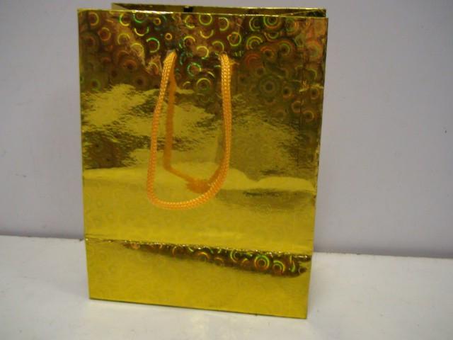 Сумка голография желтая 14,5*11,5*6,5 см.